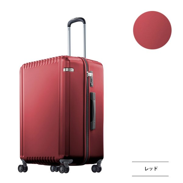 エース スーツケース Lサイズ パリセイドZ 65cm 05585 arukikata-travel 14