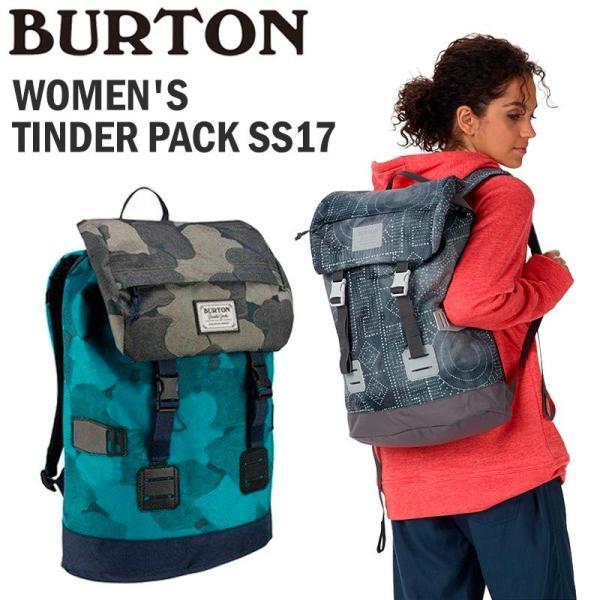 BURTON バートン リュック バックパック WOMEN'S TINDER PACK SS17 レディース|arukikata-travel