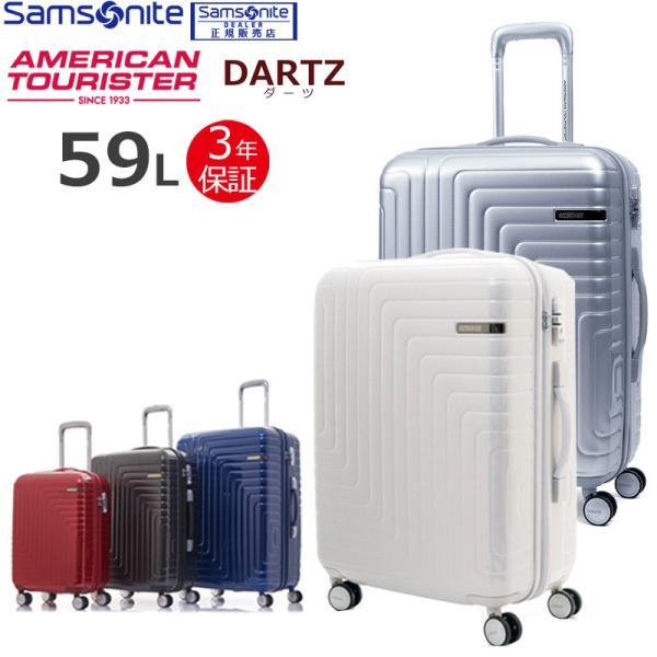b1bb2d2fc4 サムソナイト アメリカンツーリスター スーツケース 中型 Mサイズ 軽量 ファスナー 3泊 4泊 3 ...