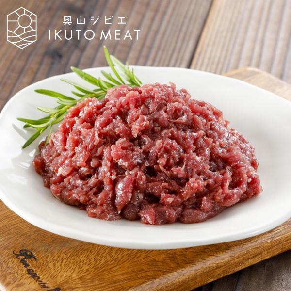 鹿肉 ミンチ 500〜600g ジビエ料理 IKUTO MEAT
