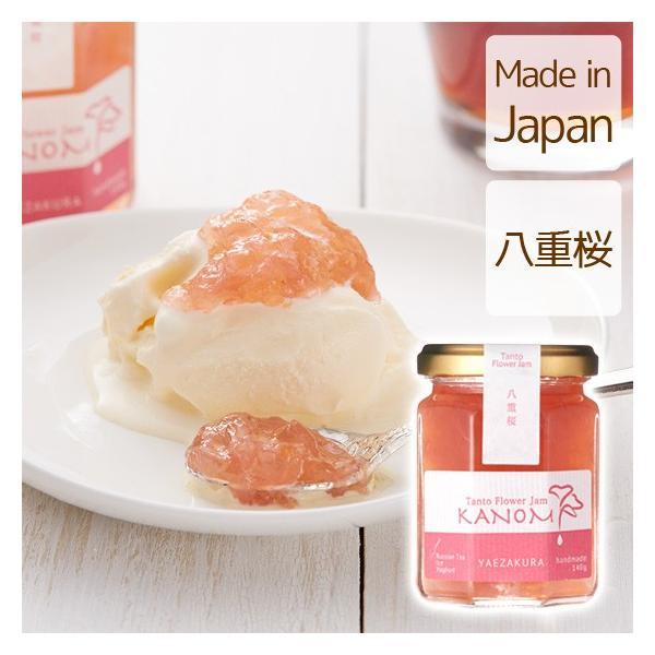 フラワージャム 八重桜 KANOM|arumama