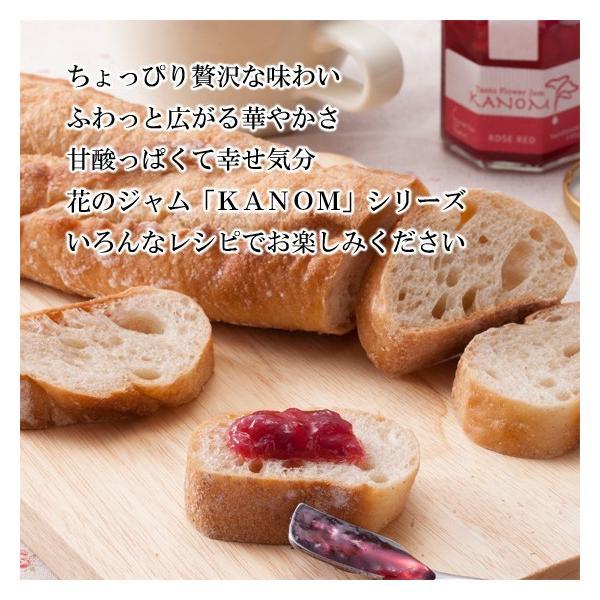 フラワージャム 八重桜 KANOM|arumama|03