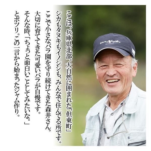 フラワージャム 八重桜 KANOM|arumama|06