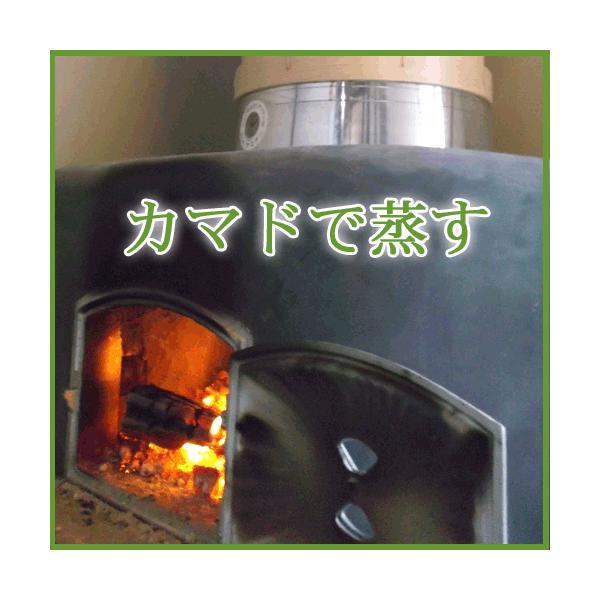 どぶろく ほうすけらっぱ 竹田特産 500ml|arumama|05