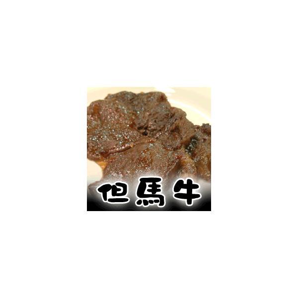 干肉 干し肉 但馬牛(100g)|arumama