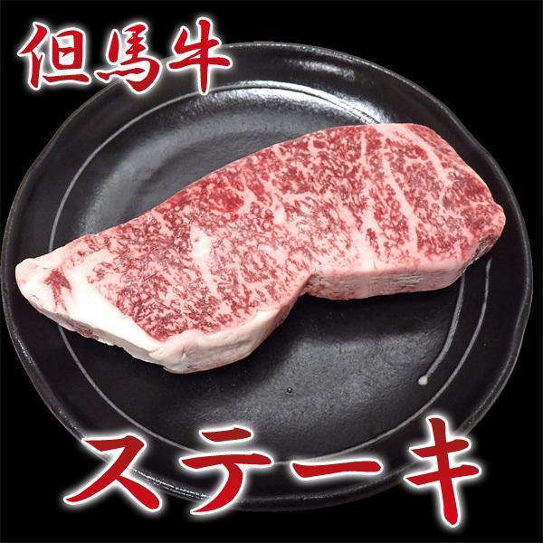 但馬牛 和牛 ステーキ(150g)