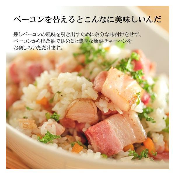 燻製 燻しベーコン・塩・胡椒セット 煙神|arumama|05