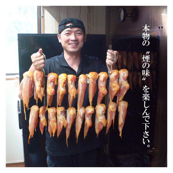 お中元 燻製 ギフト Aセット 送料無料 煙神|arumama|03