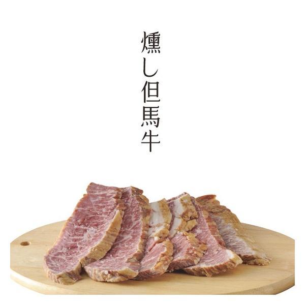 バレンタイン 城崎ビール&燻製セット 送料無料 福袋|arumama|05