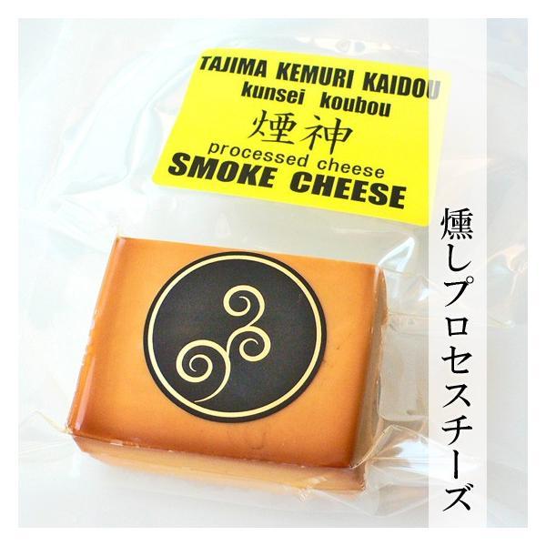 バレンタイン 城崎ビール&燻製セット 送料無料 福袋|arumama|06