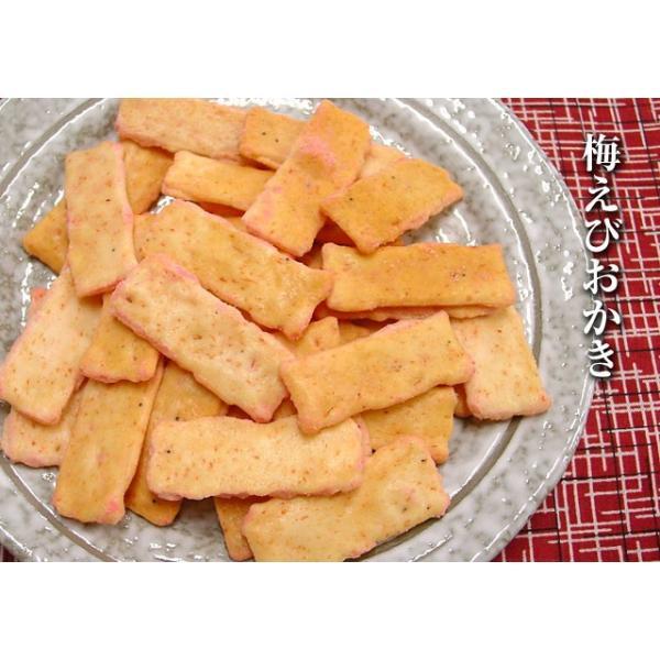 梅えびおかき スタンドパック おかきのげんぶ堂 arumama 02