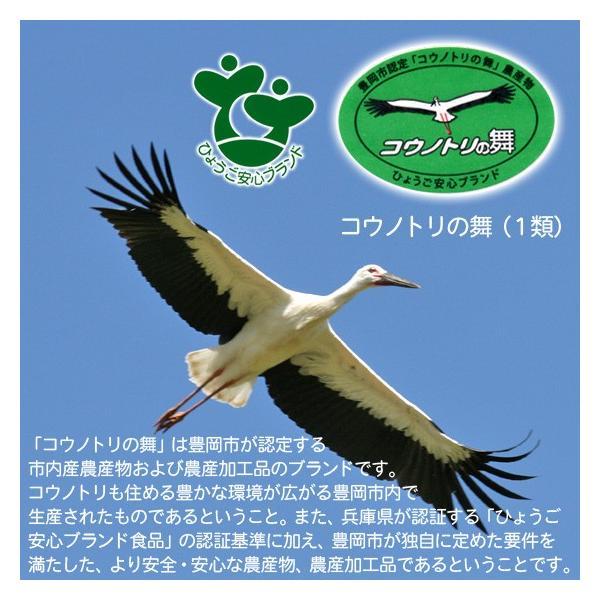 【平成29年産】 玄米(精米無)農薬不使用 白米 あいがも農法 お米 5kg 当日精米|arumama|05