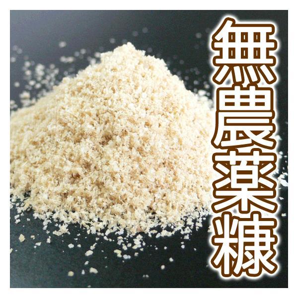 無農薬 糠 米糠 米ぬか 農薬不使用 あいがも農法 コウノトリ米 ぬか漬け 有機肥料 500g|arumama