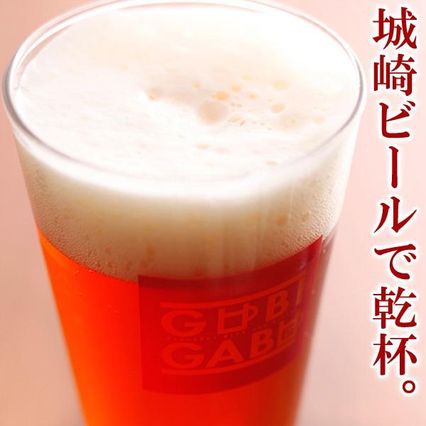 父の日 クラフトビール 城崎ビール|arumama