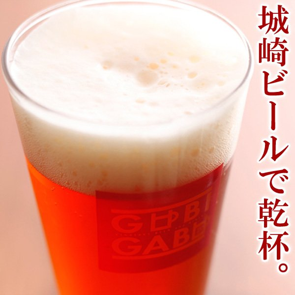 ホワイトデー 城崎温泉 クラフトビール ギフト 4本 セット|arumama|03