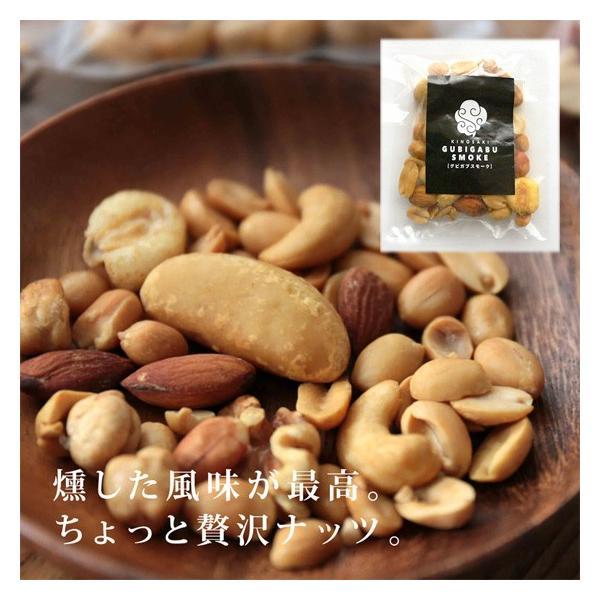 ホワイトデー 城崎温泉 クラフトビール ギフト 4本 セット|arumama|04