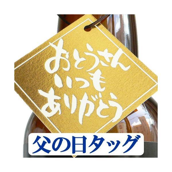 ビール 地ビール 8本 燻製ナッツ ギフト 送料無料|arumama|06