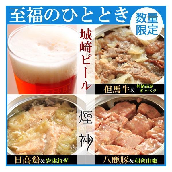 ビール&燻製 送料無料|arumama