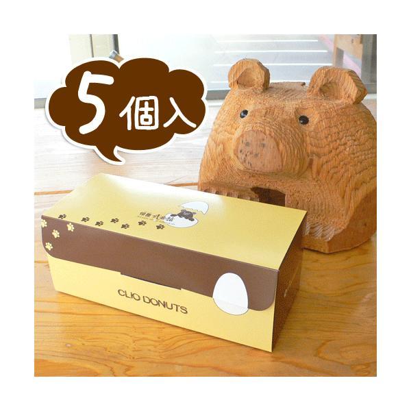 ホワイトデー お返し チョコ スイーツ ドーナツ 20個 送料無料|arumama|02