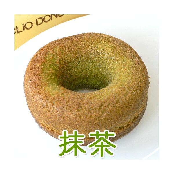 ホワイトデー お返し チョコ スイーツ ドーナツ 20個 送料無料|arumama|04