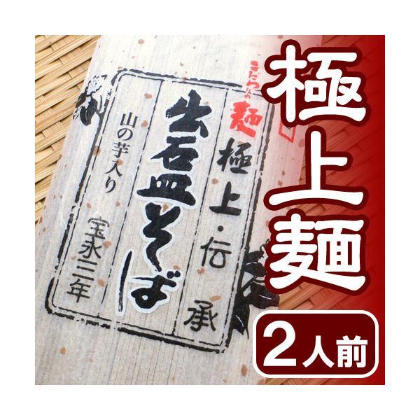年越しそば 出石蕎麦 乾麺 お試しセット つゆ付き 4人前 送料無料 ポイント消化|arumama|03