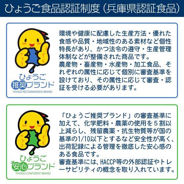 新米 令和元年産 玄米 農薬不使用 コシヒカリ30kg こうのとり米 送料無料 兵庫県産|arumama|04