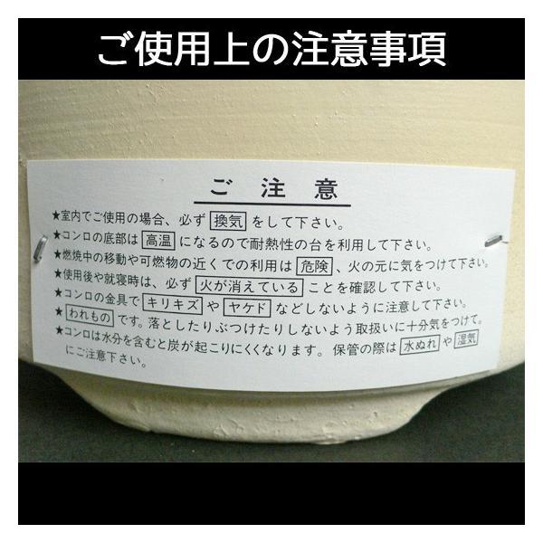 炭火焼きセット 七輪 卓上コンロ 神鍋白炭 焼き網 固形燃料 送料無料 せやねん|arumama|05