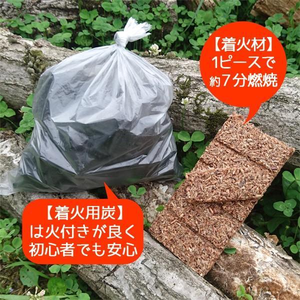 バーベキュー 炭 BBQ 木炭 2.5kg 着火剤付き|arumama|02