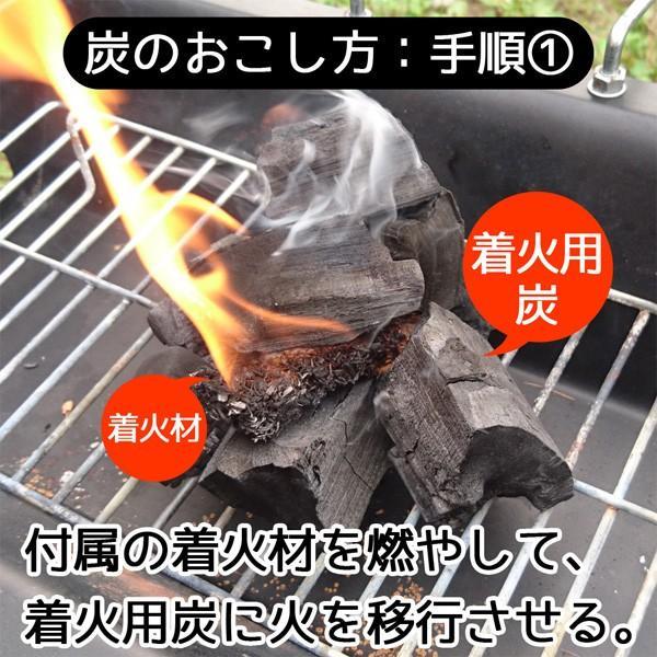 バーベキュー 炭 BBQ 木炭 2.5kg 着火剤付き|arumama|03