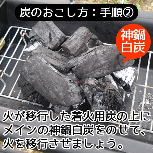 バーベキュー 炭 BBQ 木炭 2.5kg 着火剤付き|arumama|04