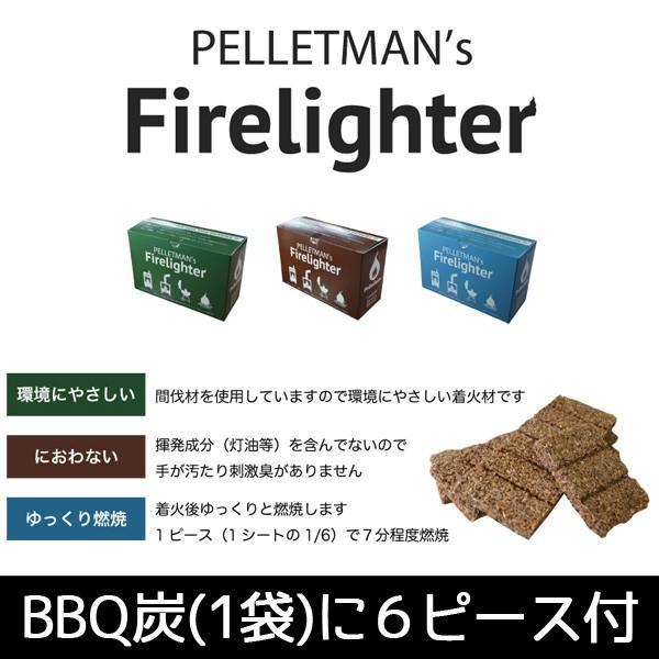 バーベキュー 炭 BBQ 木炭 2.5kg 着火剤付き|arumama|06