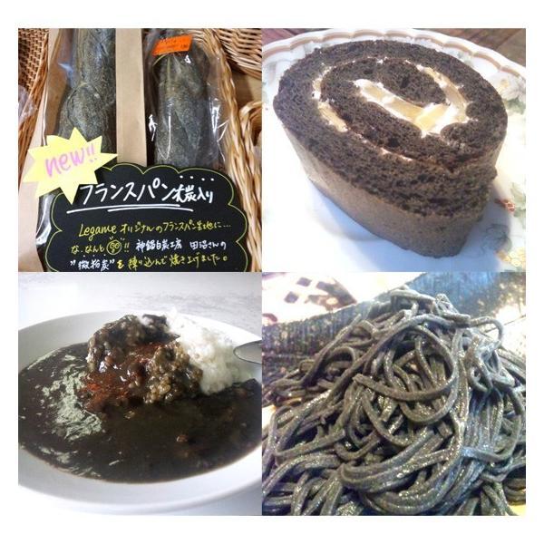 炭カプセル サプリ 炭パウダー チャコール 食用 クレンズ 炭 180個 神鍋BLACK|arumama|07
