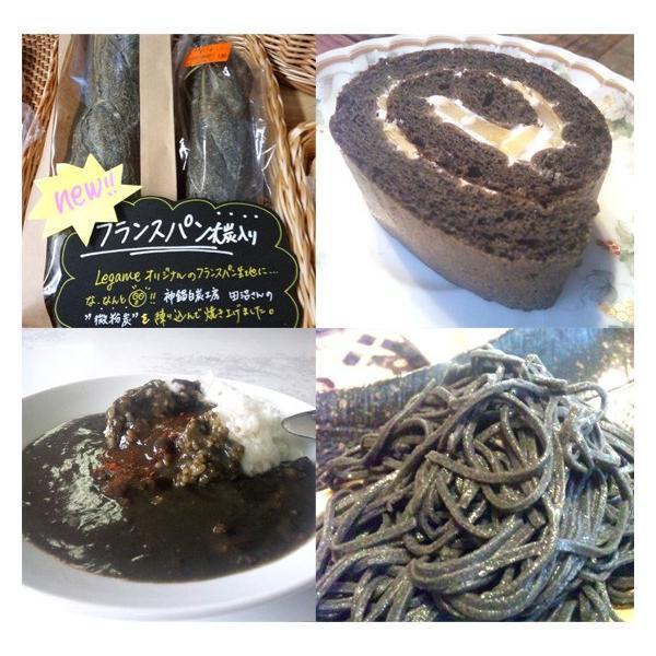 炭カプセル サプリ 炭パウダー チャコール 食用 クレンズ 炭 90個 神鍋BLACK 送料無料|arumama|07