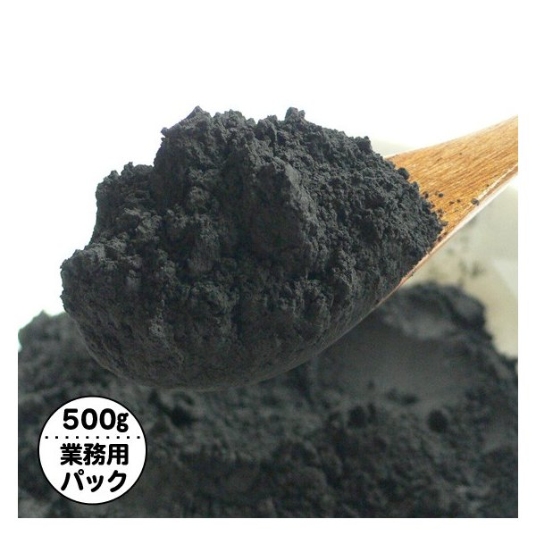 炭パウダー 花粉症対策 腸活 チャコール 食用 クレンズ 炭 ダイエット 500g 着色料 神鍋BLACK 独自白炭 業務用 お徳用 送料無料|arumama