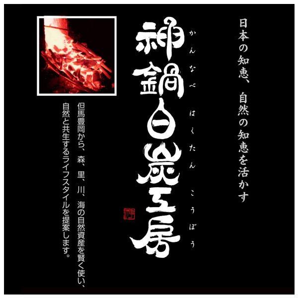 炭パウダー チャコール 食用 クレンズ 炭 50g 瓶入り 着色料 神鍋BLACK 兵庫県産 送料無料|arumama|03