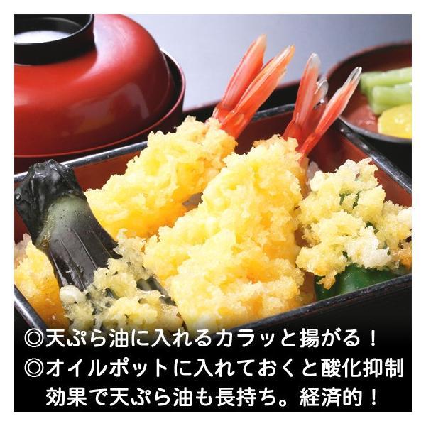 業務用 白竹炭 1kg 炊飯 浄水 天ぷら用 神鍋白炭工房 送料無料|arumama|05