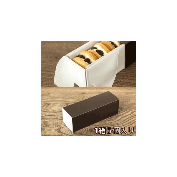 キノシタ レーズンバターサンド プレゼント ギフト 5個セット|arumama|02