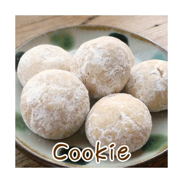 クッキー プレゼント ギフト|arumama|03