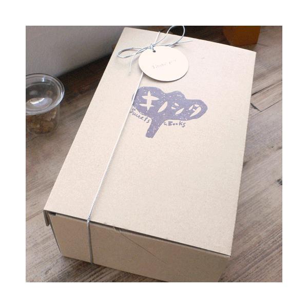 父の日 クッキー プレゼント ギフト セット 7点 送料無料 arumama 05