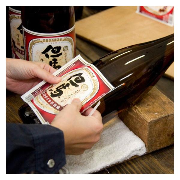 日本酒 地酒 普通酒 但馬杜氏の技(赤ラベル)300ml【此の友酒造】|arumama|05