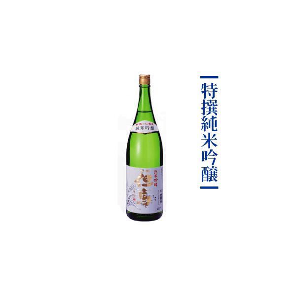敬老の日 ギフト 日本酒 純米吟醸「但馬」1.8L オンライン飲み会 家飲み arumama