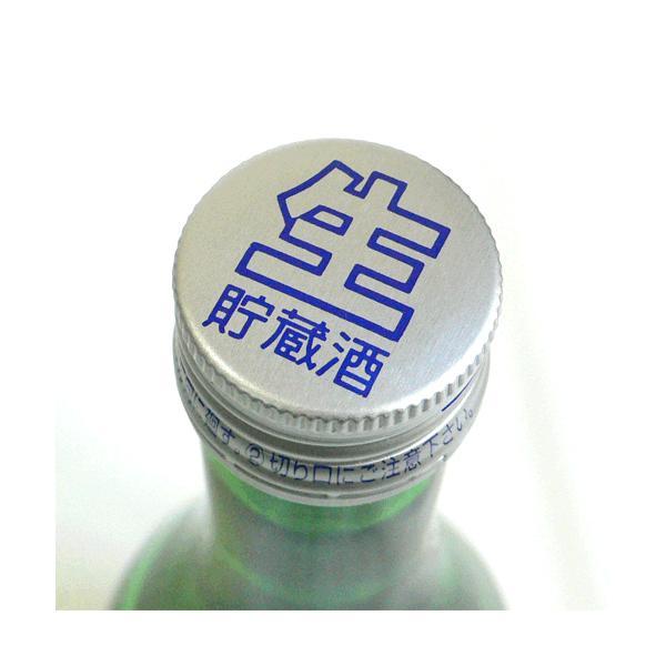 お酒 日本酒 純米吟醸・生貯蔵酒「骨まで愛して」300ml|arumama|03