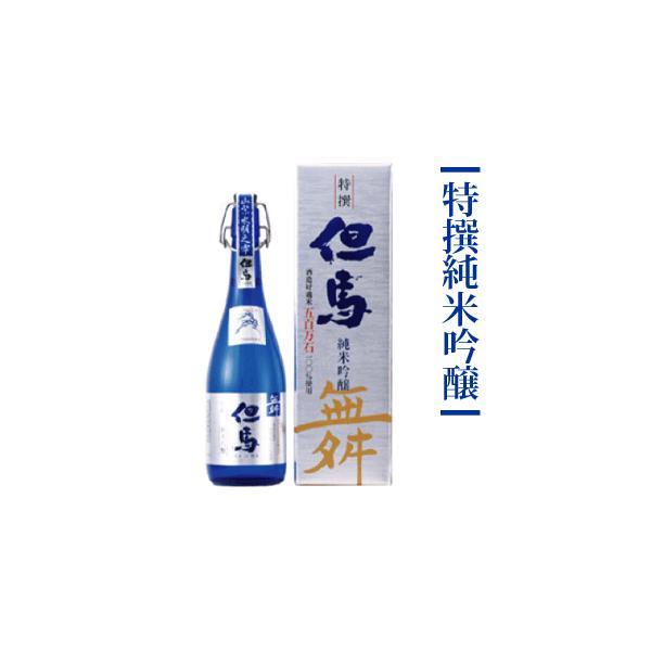 ギフト 日本酒 純米吟醸・但馬「舞」720ml オンライン飲み会 家飲み|arumama