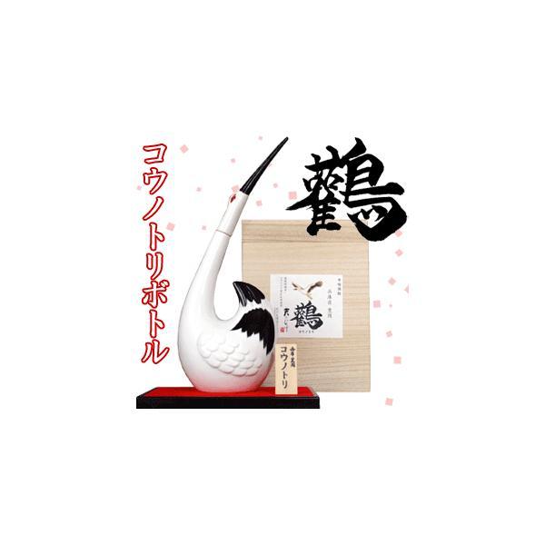 米焼酎 コウノトリ育む米使用 結婚 出産 内祝い 米焼酎 但馬コウノトリボトル720ml|arumama