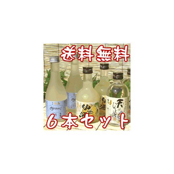 お中元 飲み比べ ギフト プレゼント 焼酎 ゆず酒 日本酒|arumama