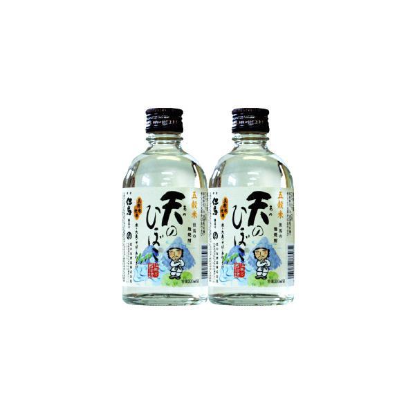 お中元 飲み比べ ギフト プレゼント 焼酎 ゆず酒 日本酒|arumama|03