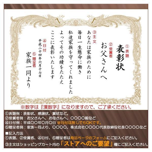名入れ ギフト 焼酎 送料無料|arumama|02