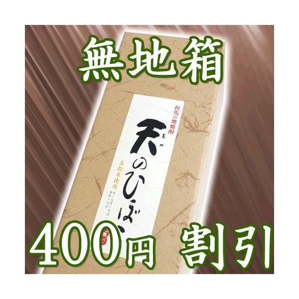 名入れ ギフト 焼酎 送料無料|arumama|05