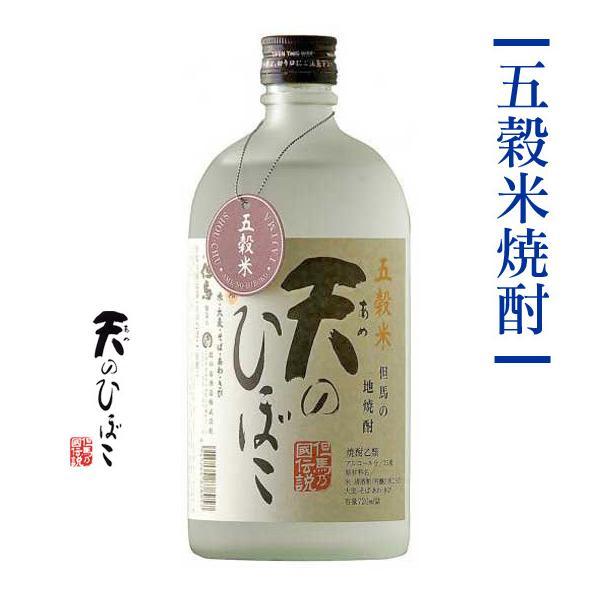 お中元 焼酎 ギフト 琥珀セット オンライン飲み会 家飲み arumama 02