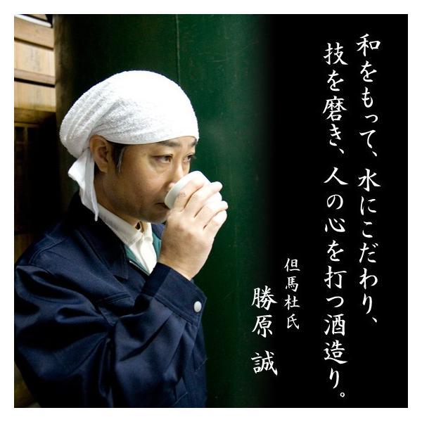 お中元 日本酒 大吟醸 但馬 至高 720ml 木箱入り ギフト 此の友酒造|arumama|02